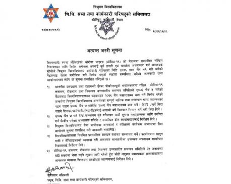 COVID-19: TU Executive Council decides to postpone university examinations until further notice