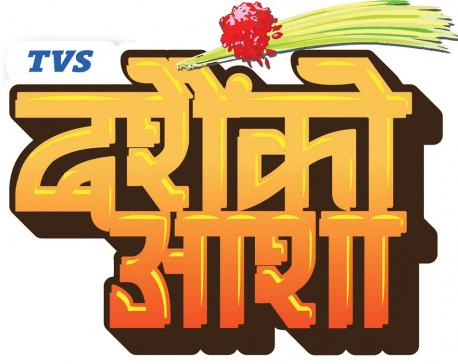 TVS awards RR 310 to winner of 'TVS Dashain Ko Asha'