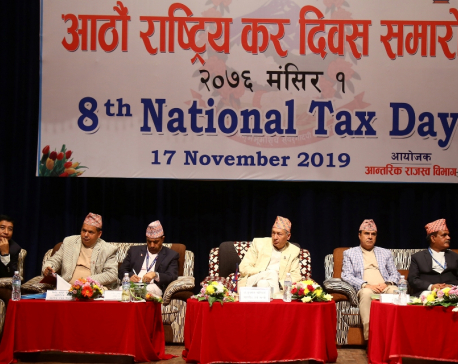Industrialists, entrepreneurs criticize government for imposing heavy taxes on them