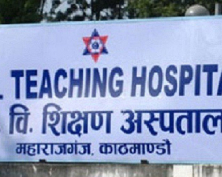 Police investigating beating of doctors