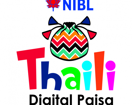 """Nepal Investment Bank launches its digital wallet service """"Thaili"""""""