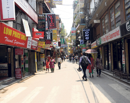 Thamel businesses start getting rent relief