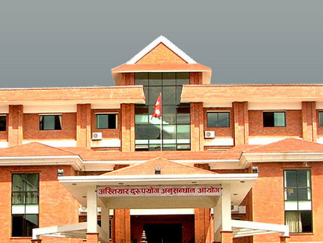 CIAA arrests Joint Secretary Dr Poudel