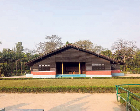 Tikapur Park awaits promotion