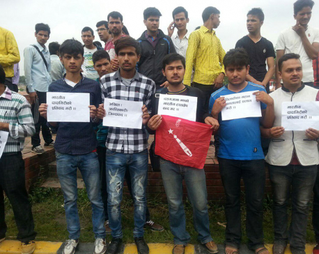 ANNFSU (Revolutionary) protests against Tilathi attack