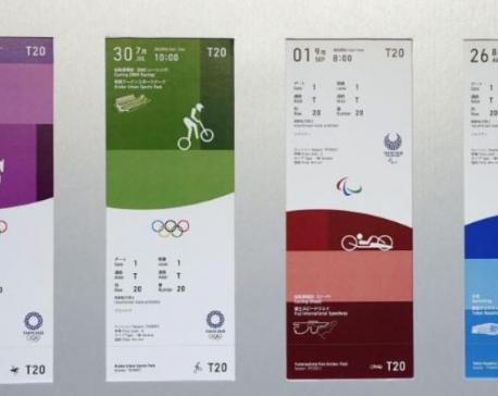 Tokyo 2020 ticket designs unveiled