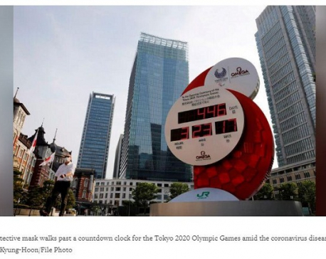 Olympics: Organisers announce schedule for rearranged Tokyo Games