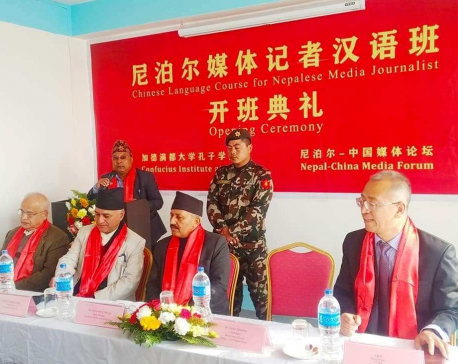 Chinese language training to Nepali journalists begins in Kathmandu