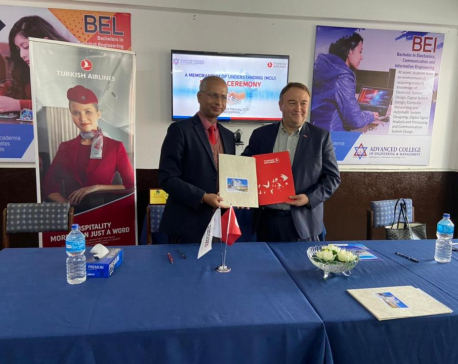 Advanced College of Engineering Signs MoU with Turkish Airlines to enhance cooperation