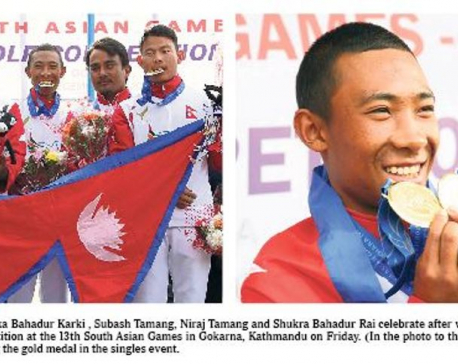 Tamang leads Nepal to two golds in golf