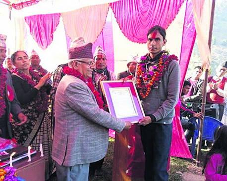 Republica journo bags Yadu Memorial Award