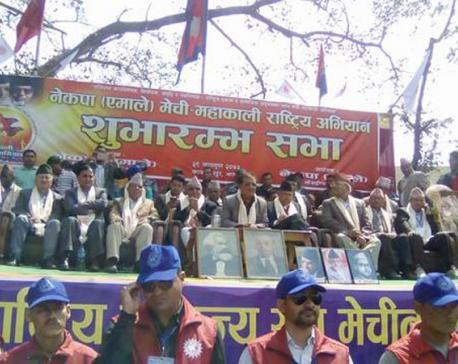 UML's Mechi Mahakali Campaign begins from Kakarvitta