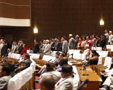 UML summons PP meeting to discuss constitution amendment proposal