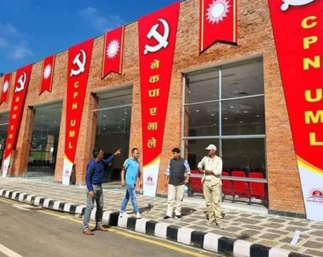 UML's statute convention to decide party's policy for next four years