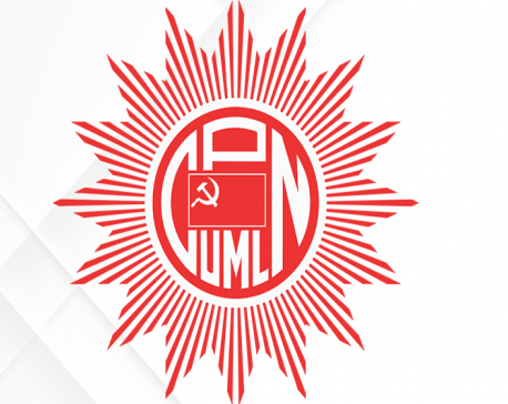Oli summons UML's standing committee meeting at 4 PM today
