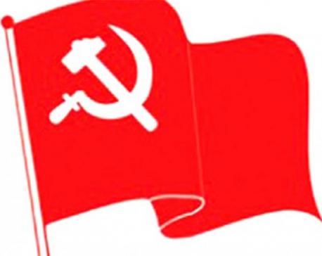 Present political stalemate  should be  dealt in a package: CPN-UML