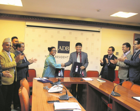 ADB, UNDP join hands with AEPC to promote renewable energy