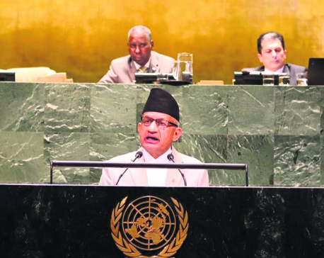 Nepal stresses regional peace at 74th UNGA