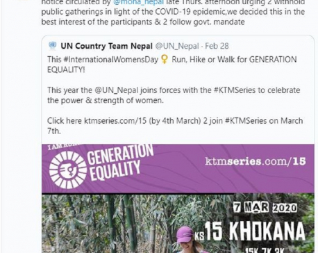 Kathmandu-based diplomatic missions, UN agencies call off public events due to possible spread of COVID-19