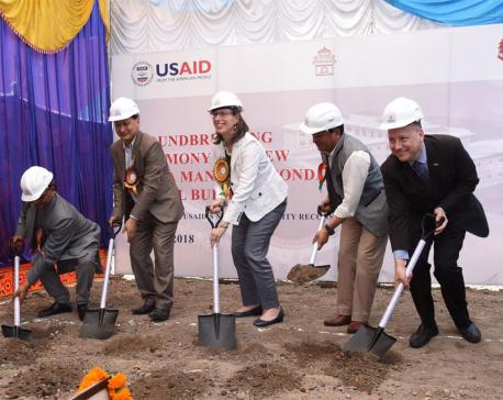 US and Nepal break ground to rebuild first all girls' school in Kathmandu