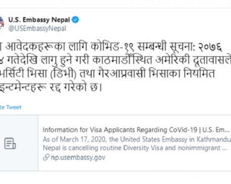 US Embassy in Nepal cancels visa appointments amid coronavirus fear