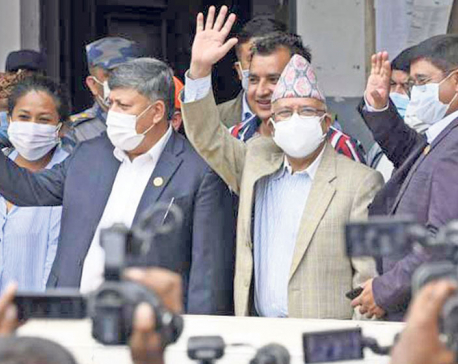 Unified Socialist picks office-bearers, Beduram Bhusal named General Secretary