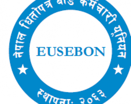 Employees union seeks probe into alleged insider trading by Sebon Chairman Dhungana