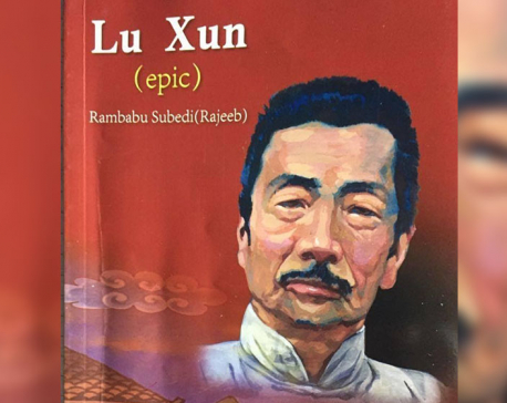 Nepali poet writes about Lu Xun, China's greatest modern writer