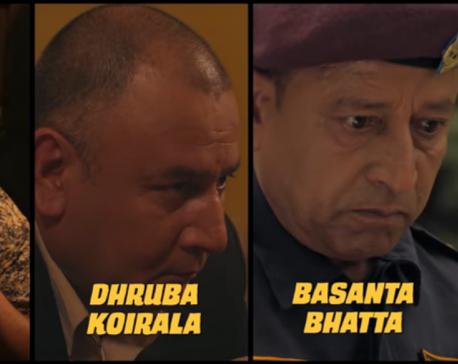 Machha Machha' Trailer launched
