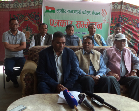 FSFN demands constitution amendment in between two-round elections