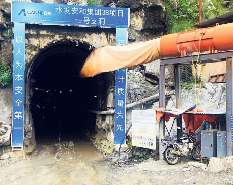 Upper Trishuli 3 'B' achieves 40% work progress