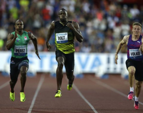 Bolt takes centre stage in 100 metres gold bid