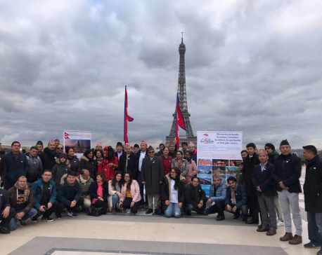 Nepali Embassy in Paris organizes program to promote VNY 2020