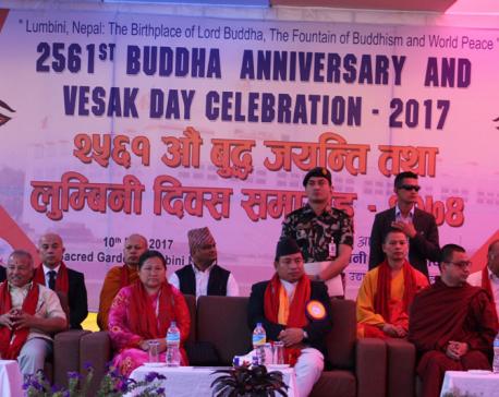 Vice President stresses on broader development of Lumbini