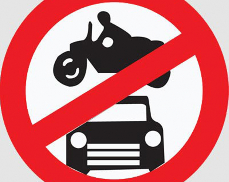No vehicular movement on Sunday
