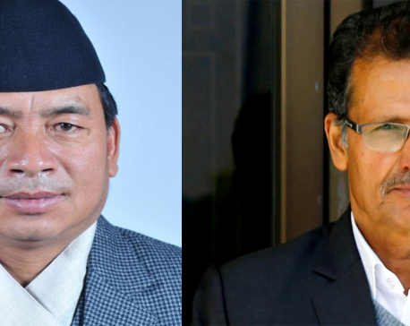 Vice President Pun, Speaker Sapkota boycott swearing-in ceremony of newly-appointed office bearers of constitutional bodies