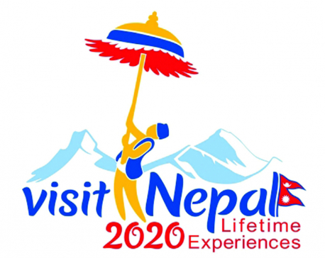 Trade fair being held in Pokhara next month to promote VNY 2020