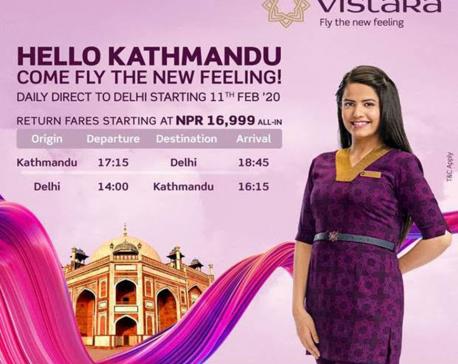 Vistara to fly to Kathmandu from February