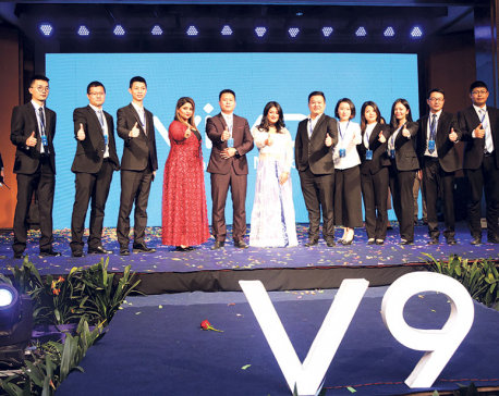 Vivo introduces new smartphone