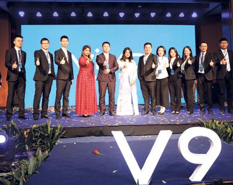 Vivo introduces new smartphone