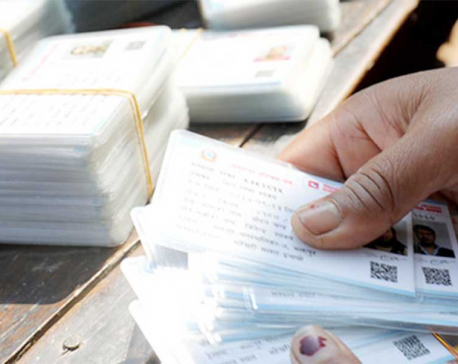 Voter ID card distribution begins today