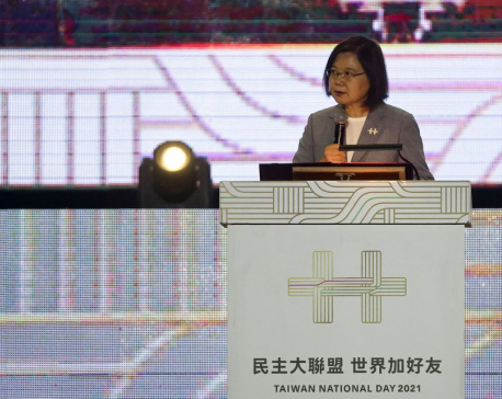 Taiwan won't be forced to bow to China, president says