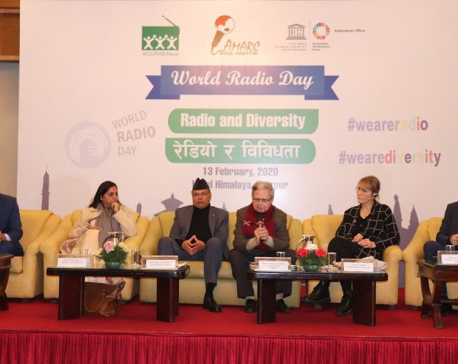 9th World Radio Day observed in Nepal