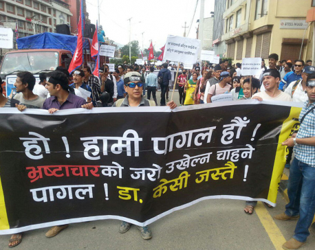 Thousands participate in Walk with Dr KC campaign (photo feature)