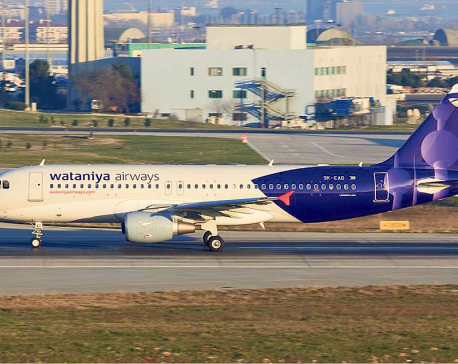 Wataniya Airways starting Kathmandu flights today