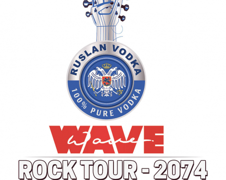 Ruslan Wave 