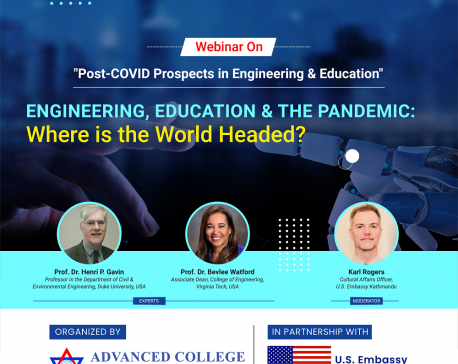 Post-COVID-19 prospects in engineering education discussed