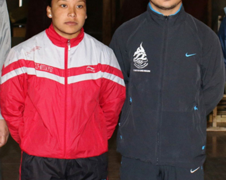 Nepali weightlifting team leaving Japan today