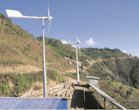 Palpa village generates electricity from wind energy