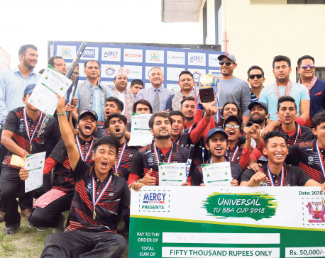 Shanker Dev Campus lifts BBA Cricket Cup